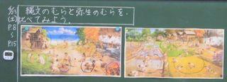 1黒板.JPG