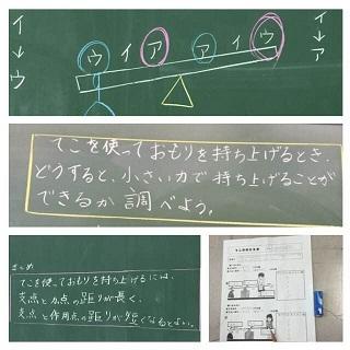 2014-12-6学年授業参観-1.jpg