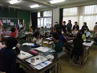 2014-12 4年授業参観-4.jpg