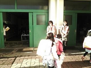 2014-12 あいさつ運動-1.jpg