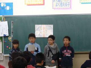 2月授業参観5.jpg