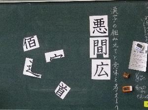 3学年1.JPG