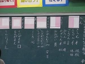 3学年2.JPG