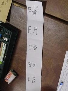 3学年3.JPG