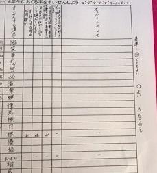 5-3 IMG_2141.JPG