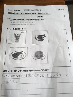 5年授業参観.png