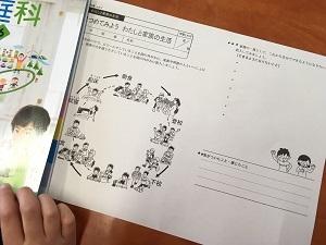 5年生授業参観�@.jpg