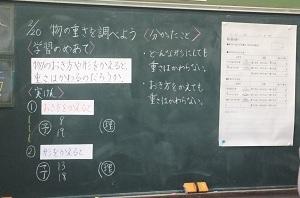DSCF3194.JPG