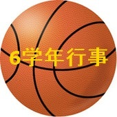 ボール.jpg