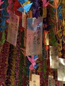 仙台七夕まつり�B.jpeg