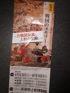 修学旅行 004修正後.jpg