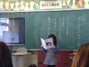 授業参観1.png