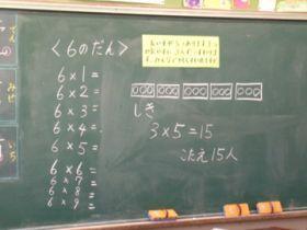 授業参観2年2.jpg