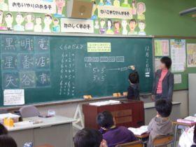 授業参観2年3.jpg