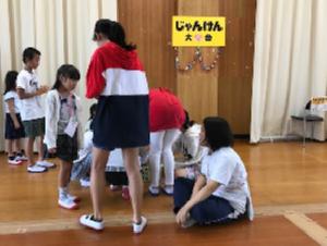 西多賀(じゃんけん)2.png