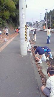 西多賀北清掃活動1.jpg