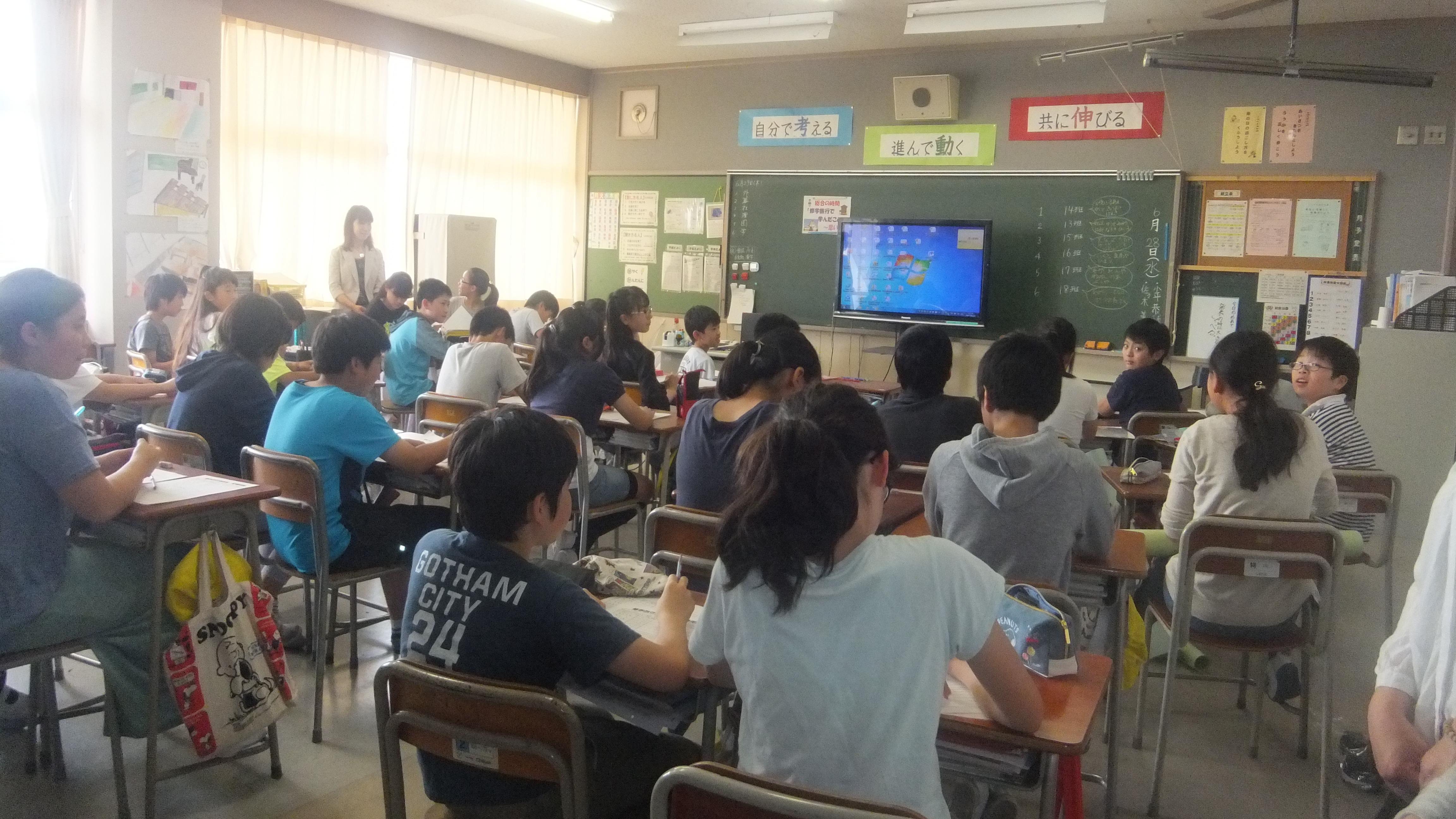 20.6学年授業参観.JPG