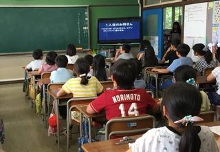4学年授業参観.JPG