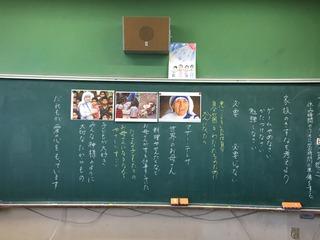 4学年授業参観1.jpeg