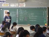 6.5学年授業参観2.JPG