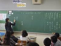 6.5学年授業参観3.JPG