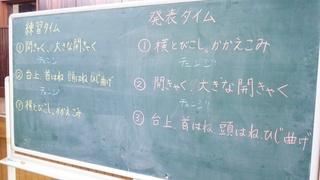 H300216授業参観5年�@.JPG