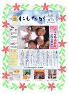 ginsyo-crop1.JPG