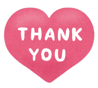 heart_thank_you.png