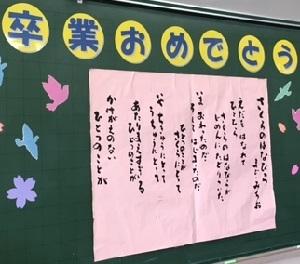 sotugyousiki 3.JPG