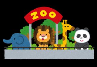 zoo_doubutsuen.png